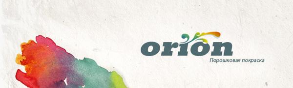 lexa.spb.ru_logo Orion