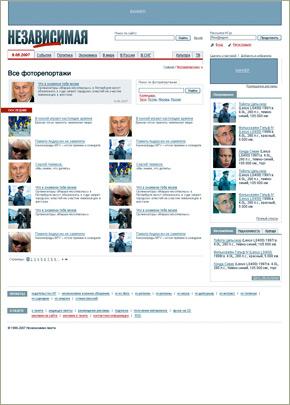 lexa.spb.ru for NG.ru