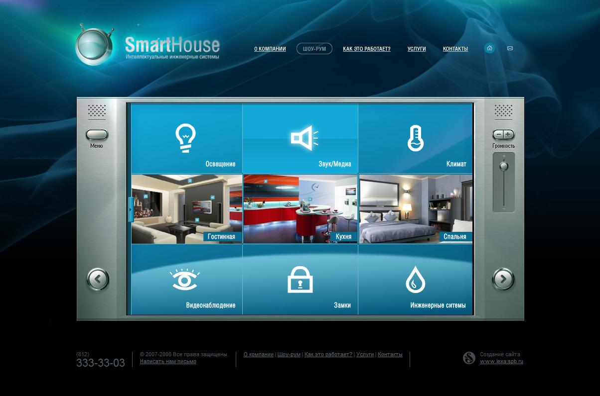 lexa s design blog graphic amp interaction design